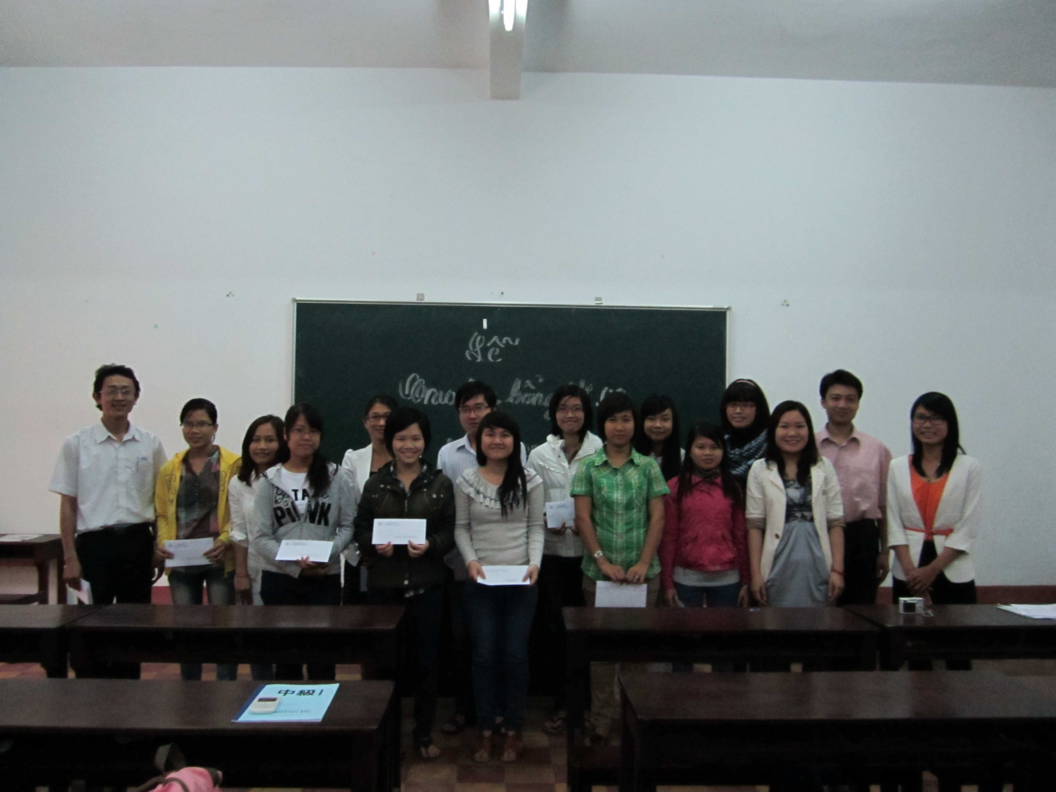 Lễ phát học bổng khóa 09 - 2011