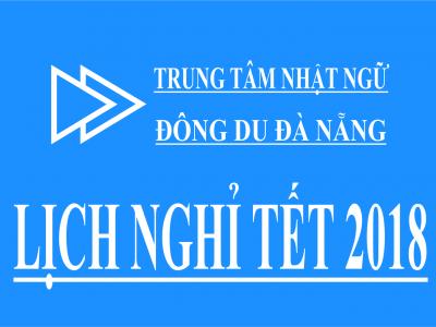 THÔNG BÁO LỊCH NGHỈ TẾT NĂM 2018