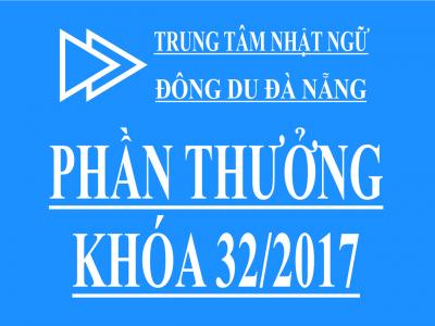 DANH SÁCH HỌC VIÊN NHẬN PHẦN THƯỞNG KHÓA 32/2017