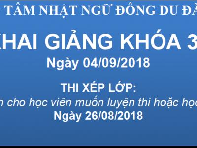 KHAI GIẢNG KHÓA 36 - Ngày 04/09/2018