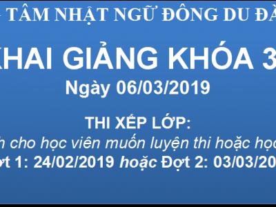KHAI GIẢNG KHÓA 38 - NGÀY 06/03/2019