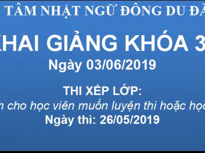 KHAI GIẢNG KHÓA 39 - NGÀY 03/06/2019