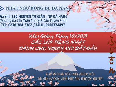 KHAI GIẢNG KHÓA 47 - THÁNG 10/2021